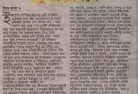 prothom-alo-26-sep-2012