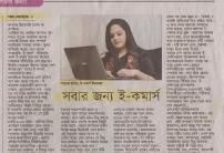 prothom-alo-nari-monso