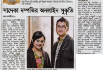 prothom-alo_1